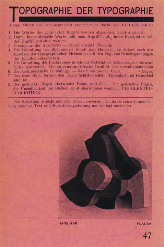 El Lissitzky's electro library manifesto was published in July 1923