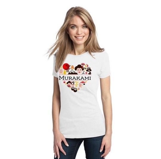 I Love Murakami T-shirt