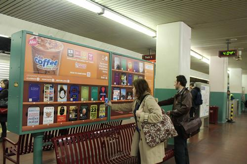Free Library of Philadelphia - virtual library on Suburban Station