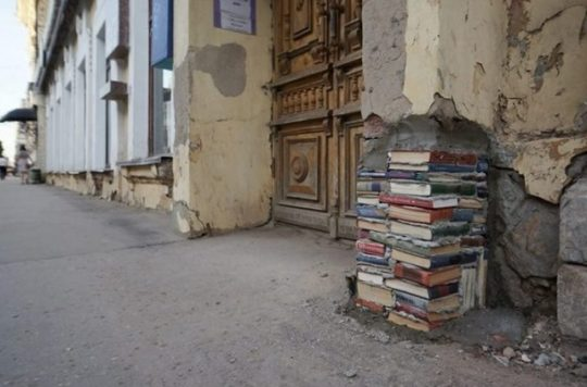 Books are the basis - street art from Russia