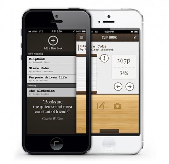 ClipBook Book Collector app for iOS