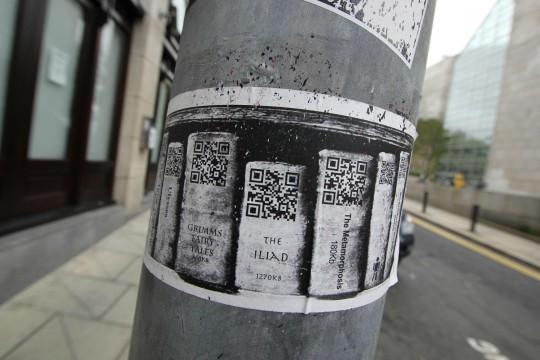 Street art - Dublin Digital Classics
