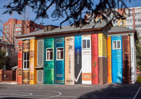 Arte de rua - Escola Bookshelf
