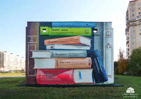 Arte de rua - Livros transformadores
