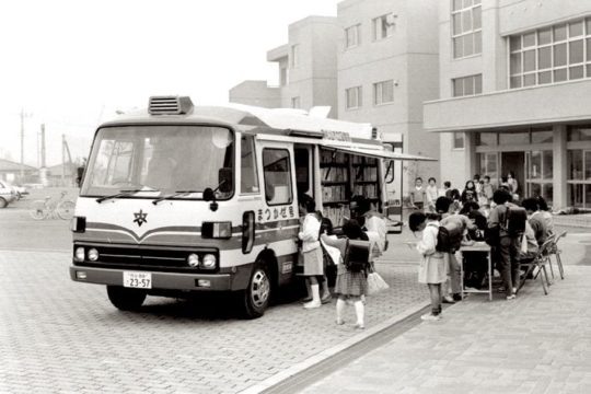 A book bus of the Library of Higashimatsuyama City, Japan