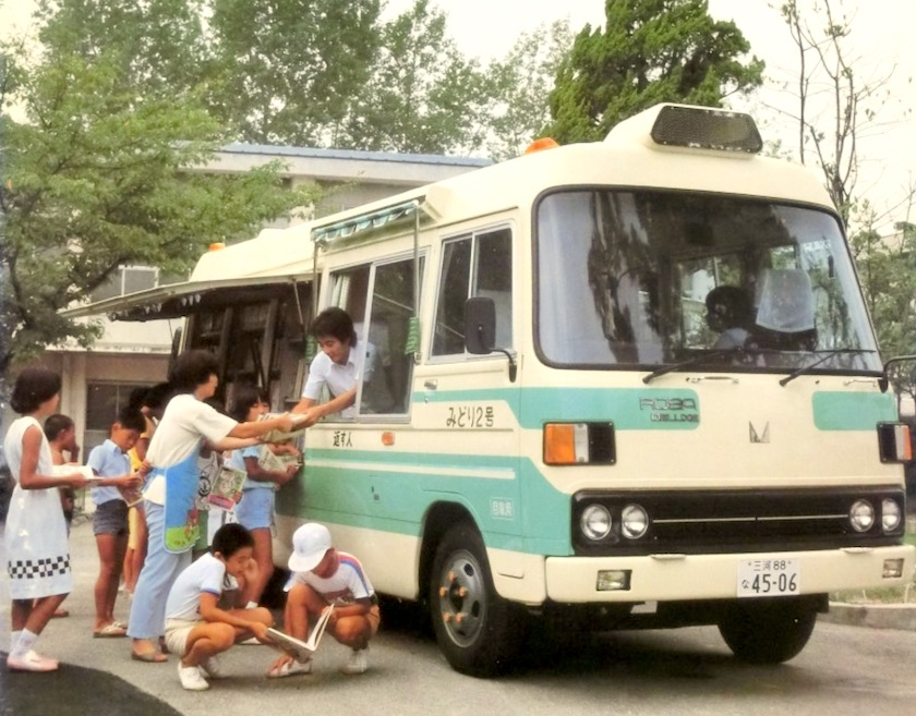A special bookmobile version of Mitsubishi Rosa van offered in Japan in 1980s