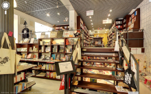 La Central del MUHBA - bookshops on Google Street View