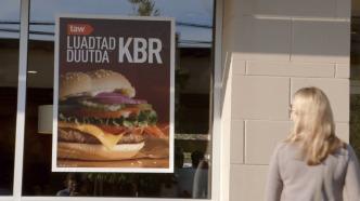 McDonalds - The Literacy Store