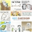 Best #cartoons about #ebooks and digital reading