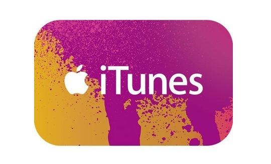 Cyber Monday 2014 on eBay - 25 percent off 100 dollar iTunes gift cards