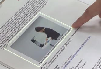 FingerLink video - one of hte technologies for a library