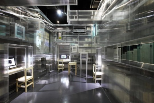 Nam June Paik - ultra-modern public #library in Korea