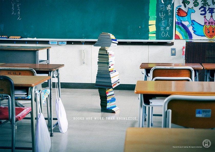 Books Build Children ad campaign - picture 4