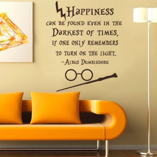 Harry Potter Happiness Quote Wall Decal Vinyl Sticker
