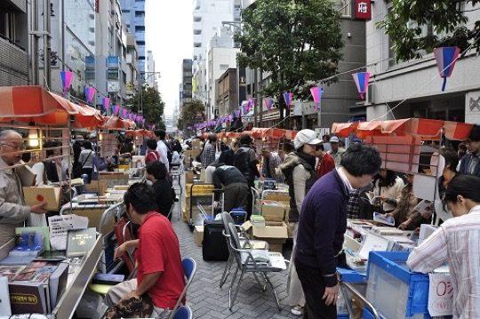 Book towns: Jinbōchō - During Jinbōchō Book Festival