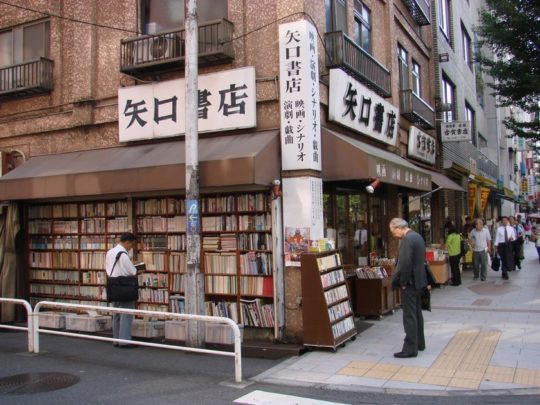 Book towns: Jinbōchō - Second Hand Bookshop 2