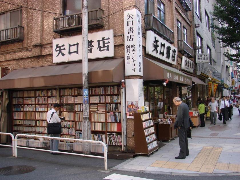 Book towns: Jinbōchō - Second Hand Bookshop 2