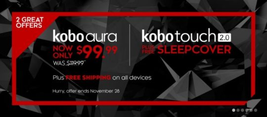 Kobo deals for Cyber Monday 2016