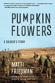 Pumpkinflowers - Matti Friedman