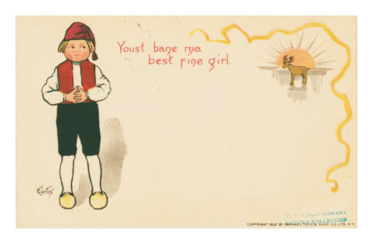 Cool vintage valentine cards to share digitally: Youst bane ma best fine girl