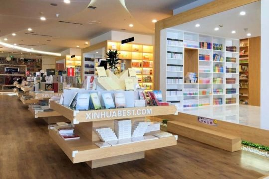China introduces its first unmanned 24h intelligent bookstore in Xiong'an