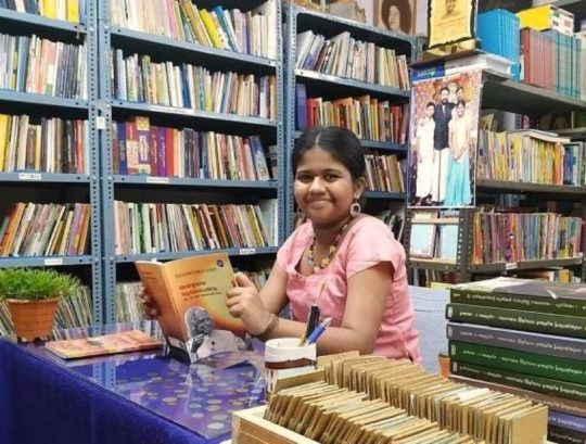 Youngest librarian in India