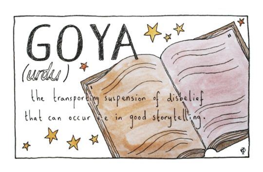 Urdu Goya - untranslatable words from around the world