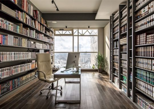 Industrial style home office - best home library concepts