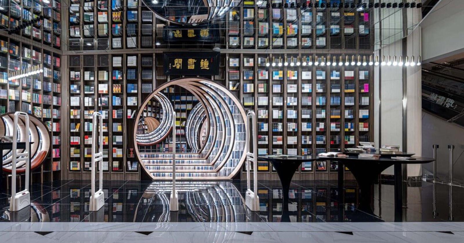 Beijing bookstore classic Chinese garden