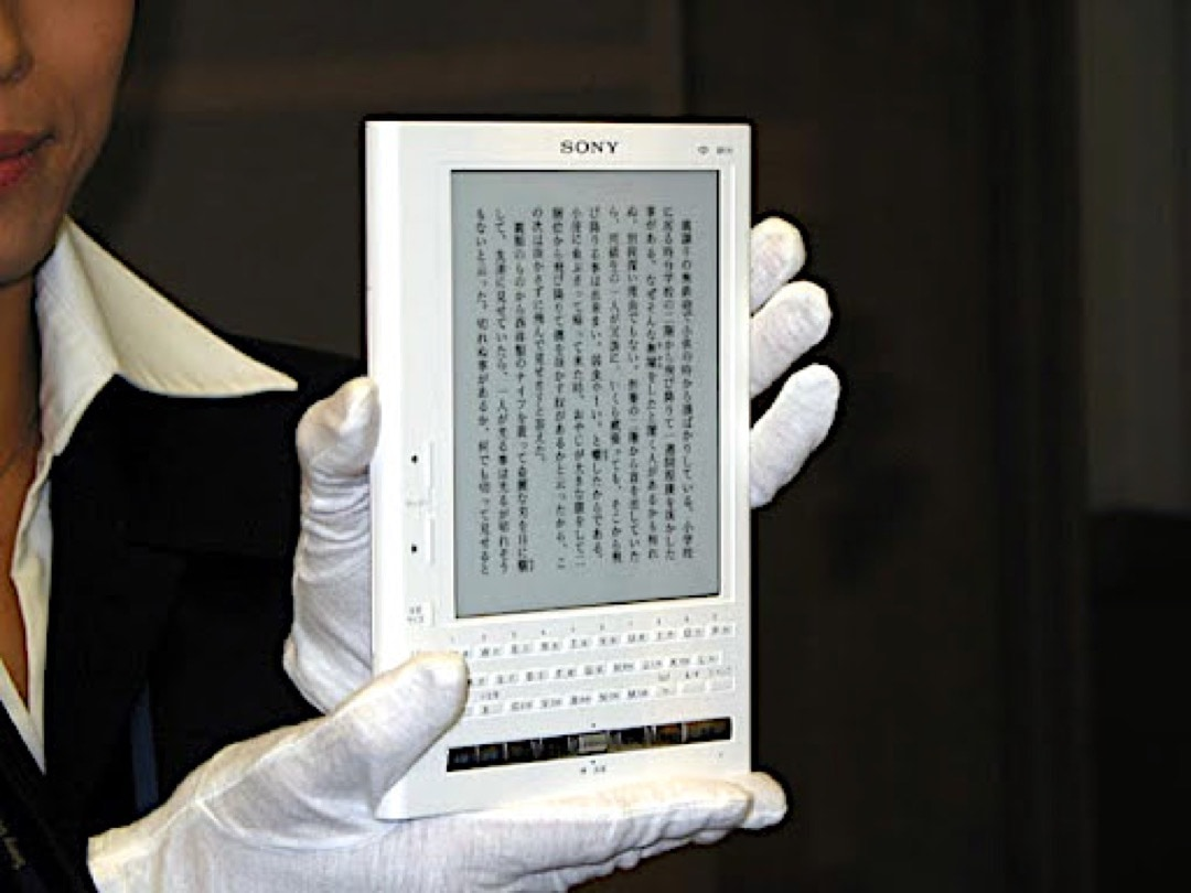 Sony Librie first e-reader with E-Ink display 2004